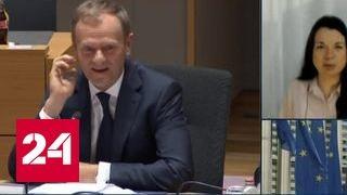 Польша ополчилась на Дональда Туска на саммите ЕС