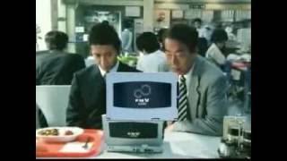 富士通 FMV 木村拓哉 岸部一徳 CM 岸部一徳 検索動画 27
