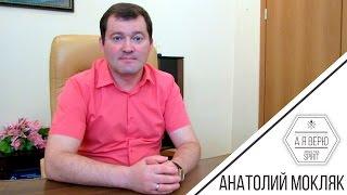 Анатолий Мокляк | #АЯВЕРЮ2015 Пробуди свой дух! Awake your spirit!