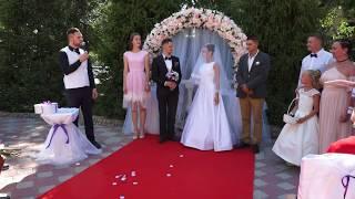 свадьба Ильи и  Маши -12 08- роспись