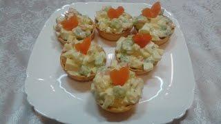 Салат  с киви  (рецепт под видео)