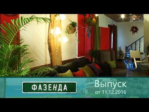 """Камин Dimplex Albany в телепроекте """"Фазенда"""""""