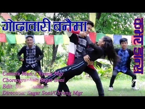 Godawari Banaima - Janma Rai Ft. FDA | Dance Crew | New Nepali Pop Song 2017