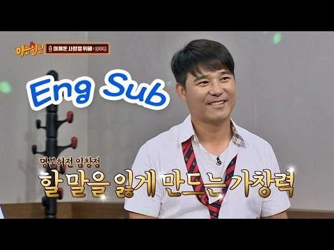 Touching singing by Lim Chang-jung! - 'Knowing Bros' Ep. 40
