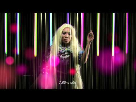 Touch Da Sky   BBB x Da Endorphine MV