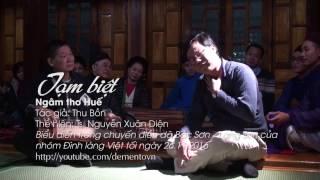 [Ngâm thơ Huế] Tạm biệt (Tác giả: Thu Bồn) - Ts. Nguyễn Xuân Diện