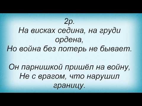 Клип Олег Шак - Милицейская служба
