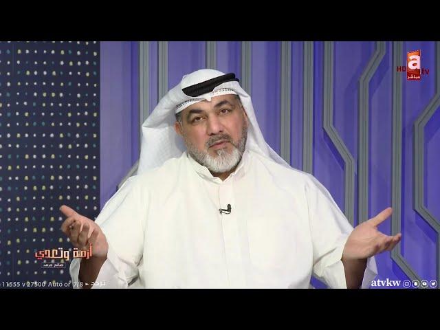 أزمة وتعدي .. هرم الدولة يدعو للفزعة للكويت .. إزالة خيام المنازل.. مع الإعلامي صالح جرمن