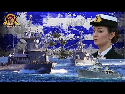 Scary Hellenic Navy 2017 With MOST ULTIMATE WEAPONS That Shocked the World