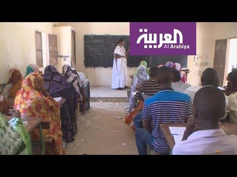 احتجاجات للمعلمين في موريتانيا للمطالبة بتحسين ظروفهم الاجتم  - نشر قبل 3 ساعة