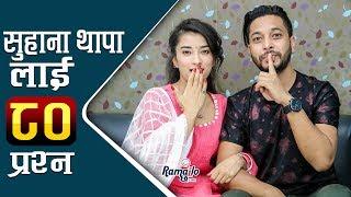 Suhana Thapa लाई Utsav को ८० प्रश्न   Anmol Kc सँग बिहे सम्भव छ ? Ramailo छ