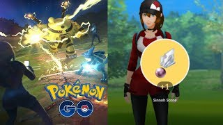 NEW POKEMON GO LOADING SCREEN! NEW PVP UPDATE COMING NEXT WEEK!