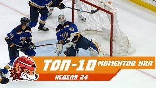 Сэйв Худобина, проход МакДэвида, буллит Петтерссона: Топ-10 моментов 24-й недели НХЛ