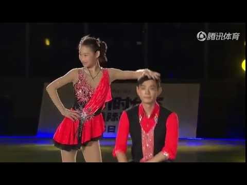 Cheng Peng & Yang Jin new SP 2016/2017