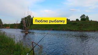 Люблю посидеть на берегу и половить рыбку Рыбалка 2021 Люблю рыбалку