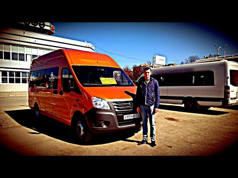 пассажирские перевозки богдан автобус
