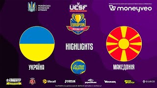 UKRAINE North MACEDONIA HIGHLIGHTS PES20 StayHome European Nations Cup