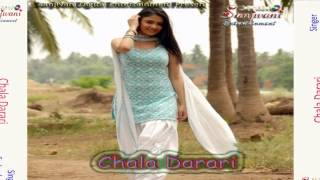 Tanisa Jins Dhila Kara || Bhojpuri hot songs 2015 new || Sudarshan Vyas