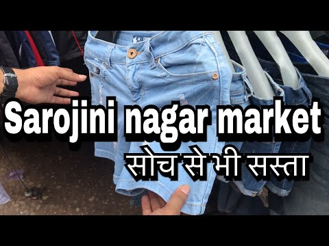 Wholesale Ladies fancy items jeans tops shorts plazo in very cheap price Sarojini nagar market Delhi