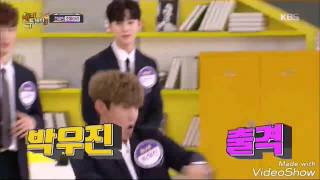 Video Park Woojin Cool vs. Weird ft. Park Jihoon download MP3, 3GP, MP4, WEBM, AVI, FLV Agustus 2017