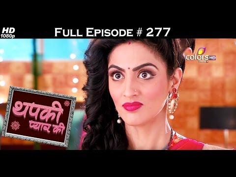 Thapki Pyar Ki Trishakti - 8th April 2016 - थपकी प्यार की त्रिशक्ति - Full Episode (HD)