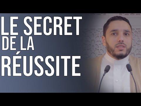 LE SECRET DE LA REUSSITE