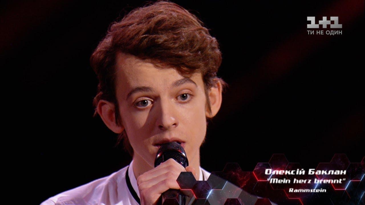 Oleksiy Baklan Mein herz brennt  Blind Audition  The Voice of Ukraine  season 8