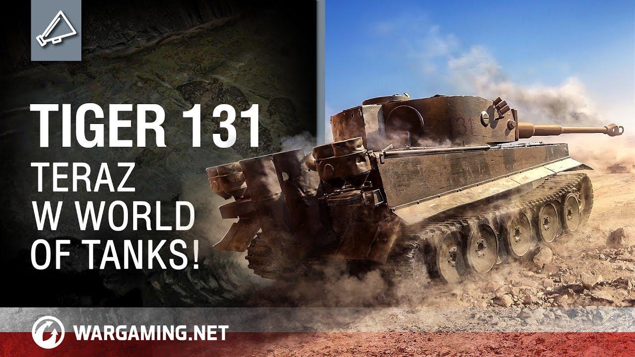 Tiger 131.Teraz w World of Tanks!