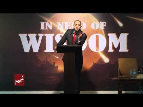 Treat Cleaner,Taxi Driver etc With Respect By Nouman Ali Khan