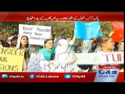 """""""We want Justice"""" Pak-Turk school students chanting outside Press Club"""
