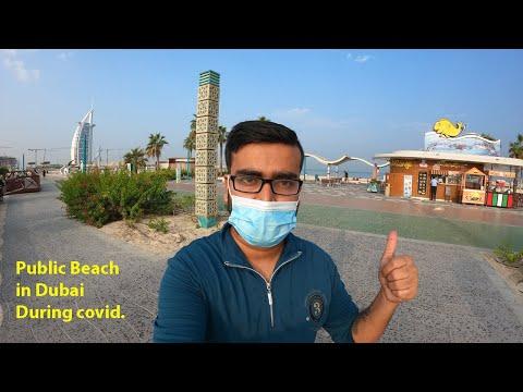 Jumeirah Public Beach Dubai During Covid | Dubai Beach | Umm Suqeim Park | UAE | Burj Al Arab |