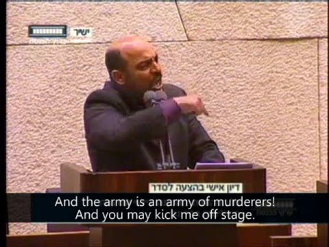 Welcome to the Knesset - Israel's Apartheid Parliament, 9 July 2014