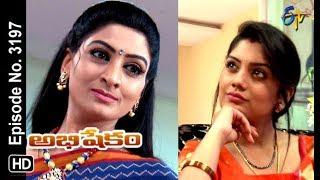 Abhishekam | 15th April 2019 | Full Episode No 3197  | ETV Telugu