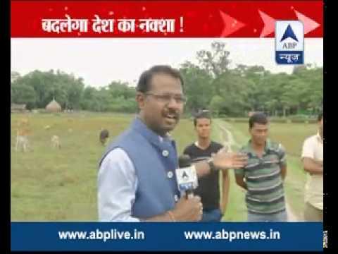 India and Bangladesh sign territory swap deal