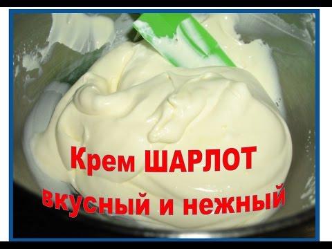 Сметанный Крем - Очень Просто (Cream)
