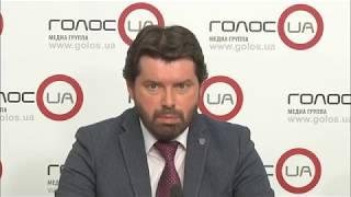 Запуск рынка земли: реальный рост ВВП или распродажа Украины за бесценок? (пресс-конференция)