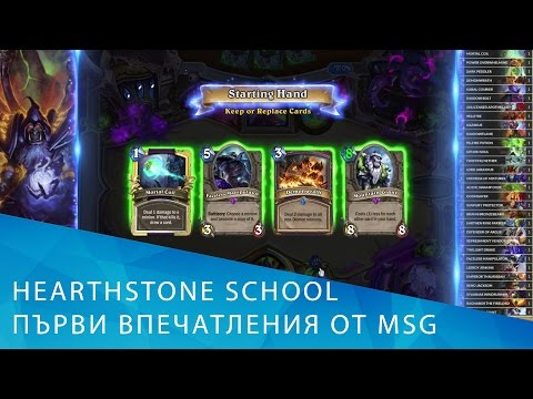 [GplayTV S2] Ep. 16 ZOWIE Hearthstone School - ????? ??????????? ?? MSG
