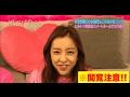 【芸能】元AKB48板野友美の現在。仕事が無さすぎて悲惨なことに…(追放・デュエット)