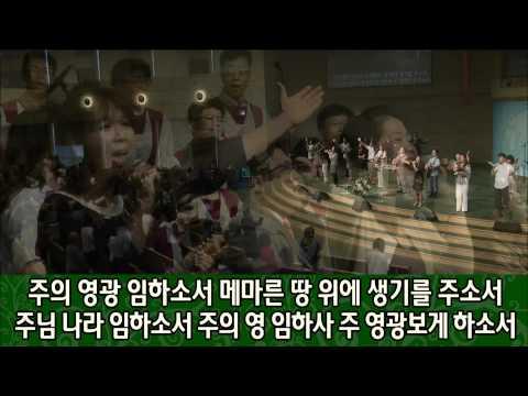 [04/29/12] Alive Worship 주일 3부 찬양