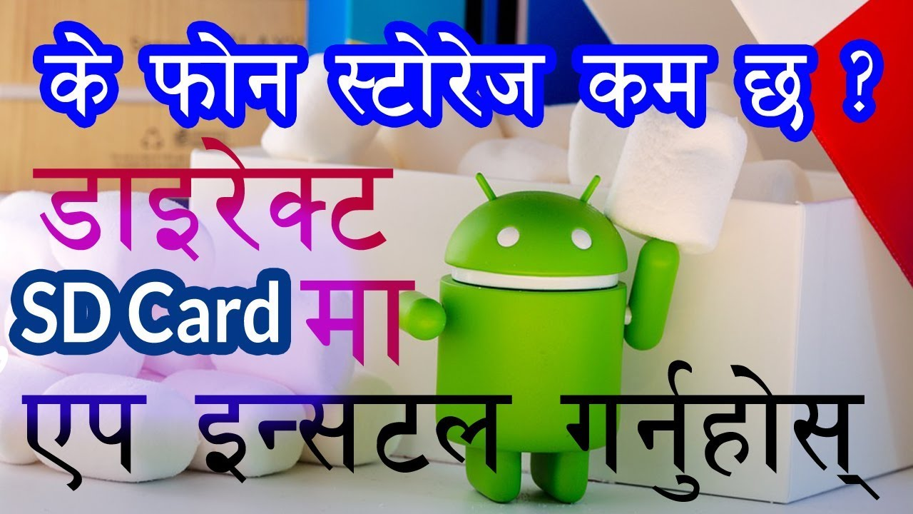 [Nepali] How To install APK To SD Card/External Storage ? How To Move  Installed App To SD Card