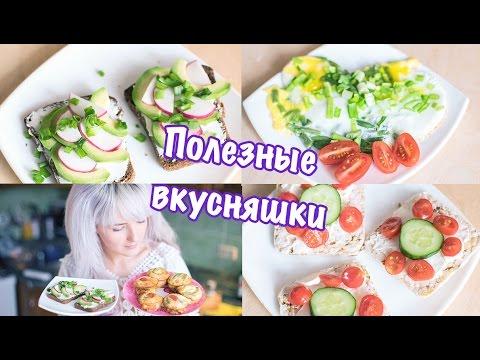 Блюда для детей с красивым оформлением и указанием калорий