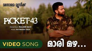 Download Hindi Video Songs - Mari Mazha song from PICKET 43 starring Pridhviraj