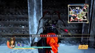 4:14 Dynasty Warrior 8 Fifth star weapon Lu Bu Rescue Song Xian, Ho...
