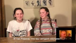 Иностранцы смотрят русский клип Грибы-Тает Лед