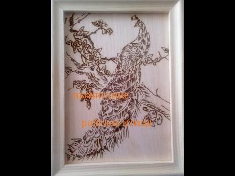 Рисунки для выжигания Пирография Дерево Каталог