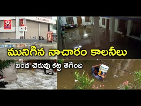 Heavy Rain Causes Floods In Hyderabad | Live Update From Uppal, Nacharam | V6 News