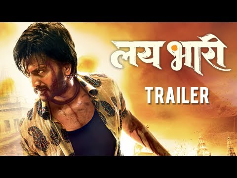 Lai Bhaari - Official Trailer - Latest...
