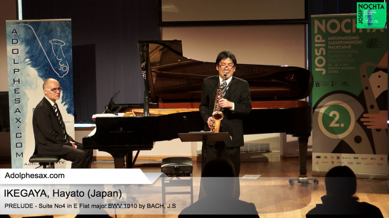 Johann Sebastian Bach – Suite No 4 in E- at major BWV 1010 Pre?lude – IKEGAYA, Hayato (Japan)