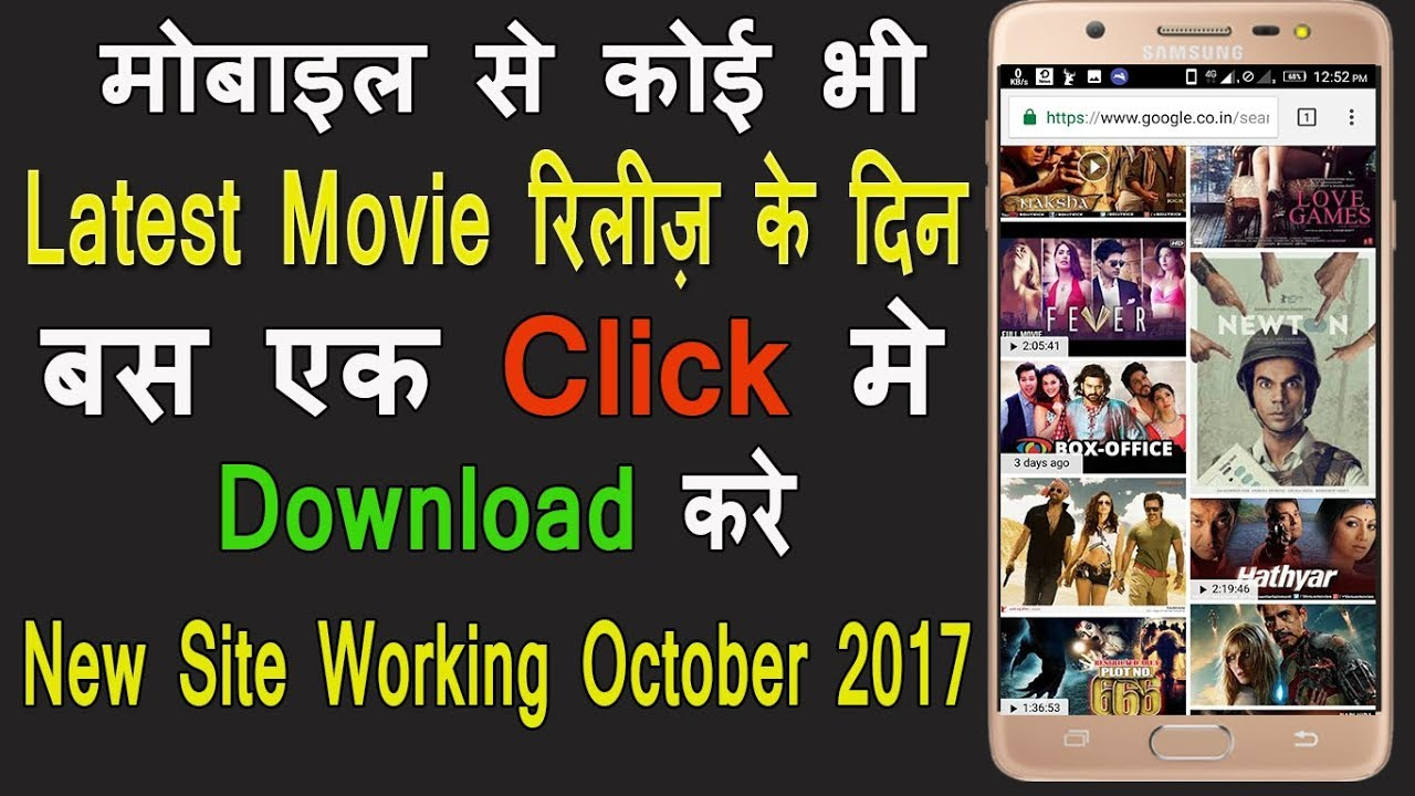how to download hindi movies