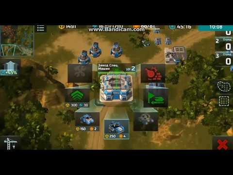 Игра Art of War 3: Global Conflict - онлайн RTS